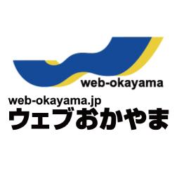 web-okayama_rogo